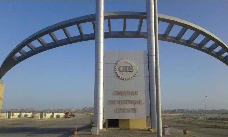 2 kanal plot in Gwadar new town E-43