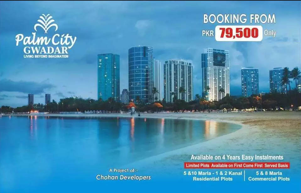 Palm city gwadar residential and commercial plots