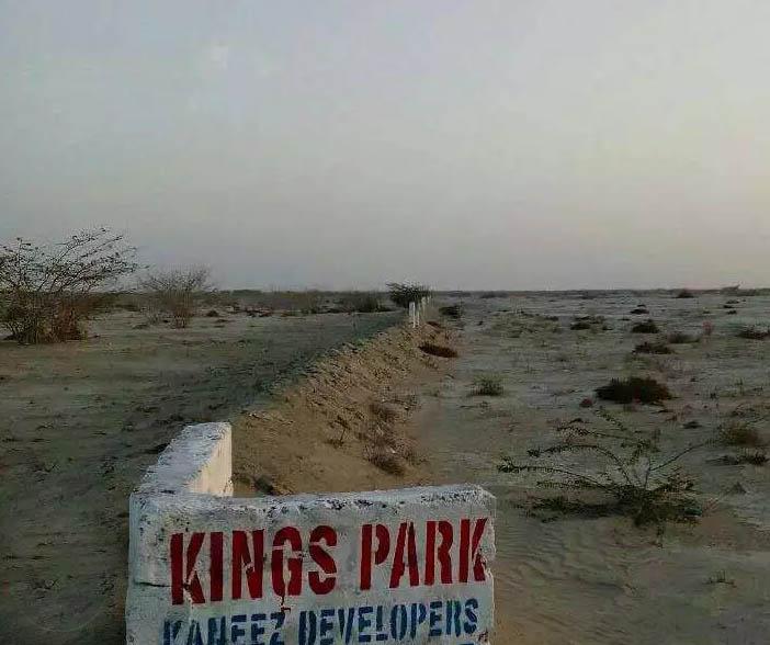 8 Marla Commercial Plot available on easy installment Plan in Gwadar