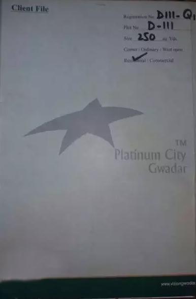 Plot in Gwadar