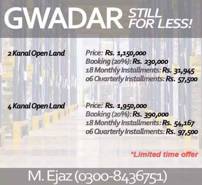 2 Kanal, 4 Kanal Industrial Open Land in Gwadar