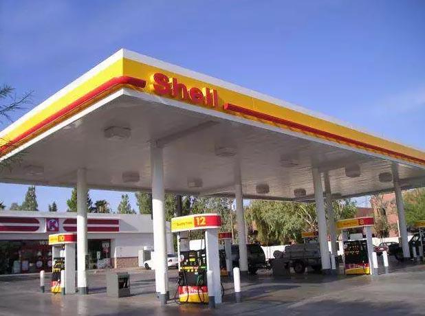1.3 Acre G.I.E Petrol Pump plot Gwadar