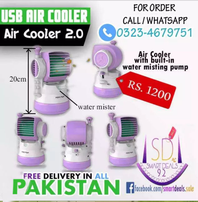 USB air Cooler Free Delivery in Pakistan