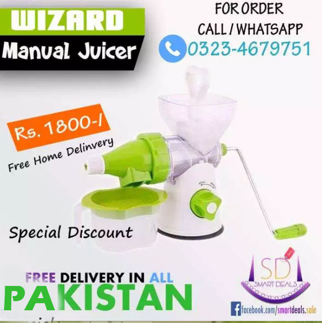 Manual Juicer Wizard Free Home Delivery in all Pakistan