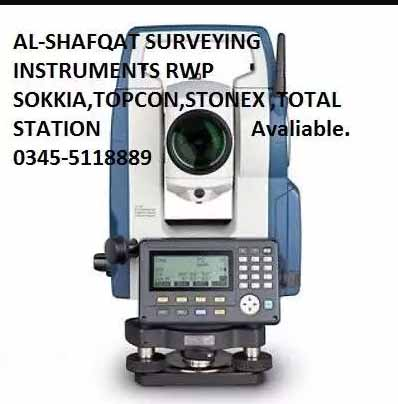 Sokkia Es total station model cx 105 complete set with tripod