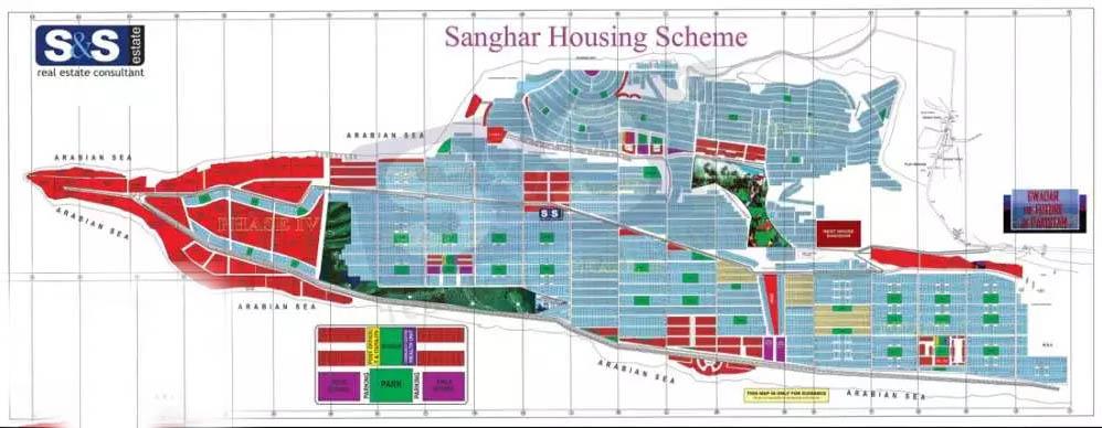Singhar Housing Scheme Phase 1 1000 yards plot