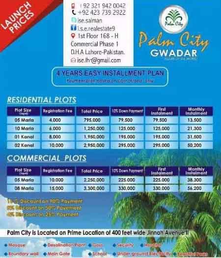 New booking palm city gwadar