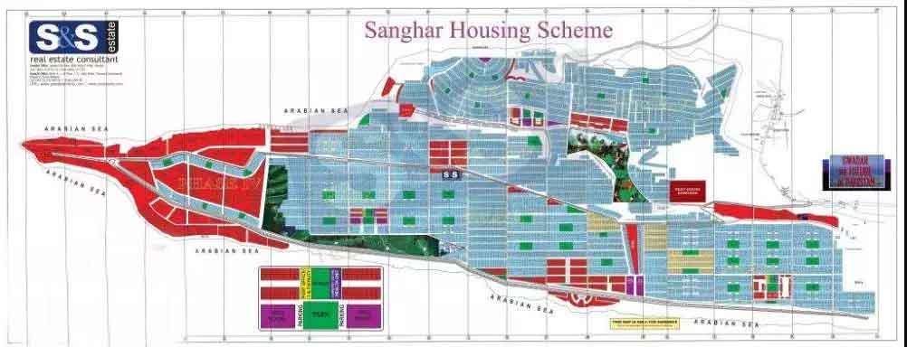 Sns Offer 5 Acre Commercial Land Near PC, Marjan Hotel Sanghar Gwadar