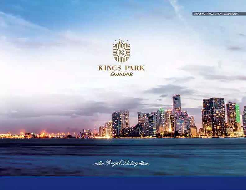 4 Marla commercial Plot available for.sale in Kings Park gwadar