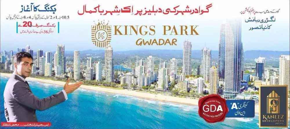 5 Marla of Kings park Gwadar