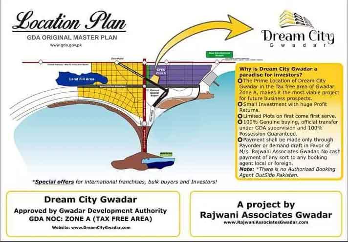 CPEC showroom plot