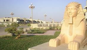 10 Marla Facing Park Plot For Sale In Bahria Town  Overseas B