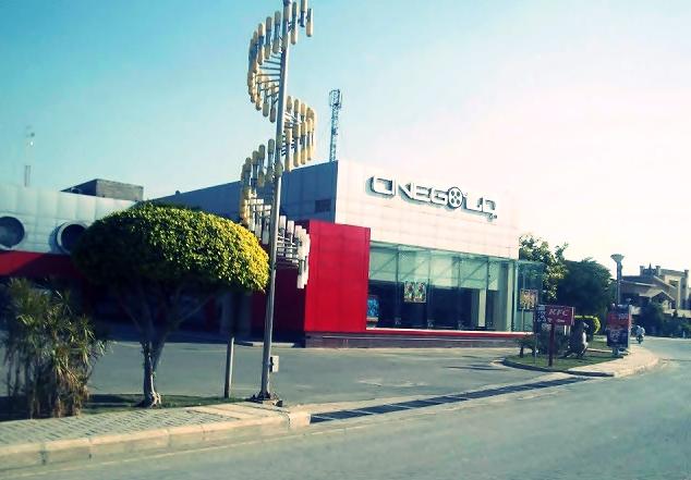 1 Kanal Plot For Sale In Gulbahar Block  Bahria Town Lahore