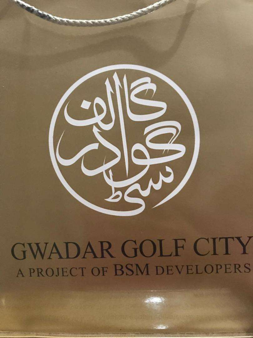 Gwadar city 8 marla plot for sale