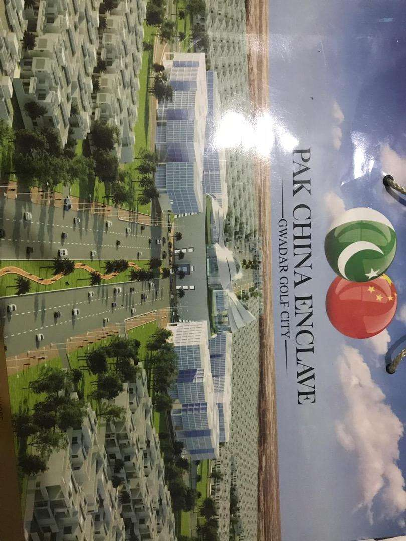 Gwadar commercial plot for sale
