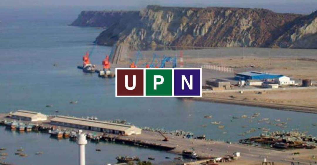 10 Marla Plot For Sale in Gwadar Central Housing Scheme Gwadar
