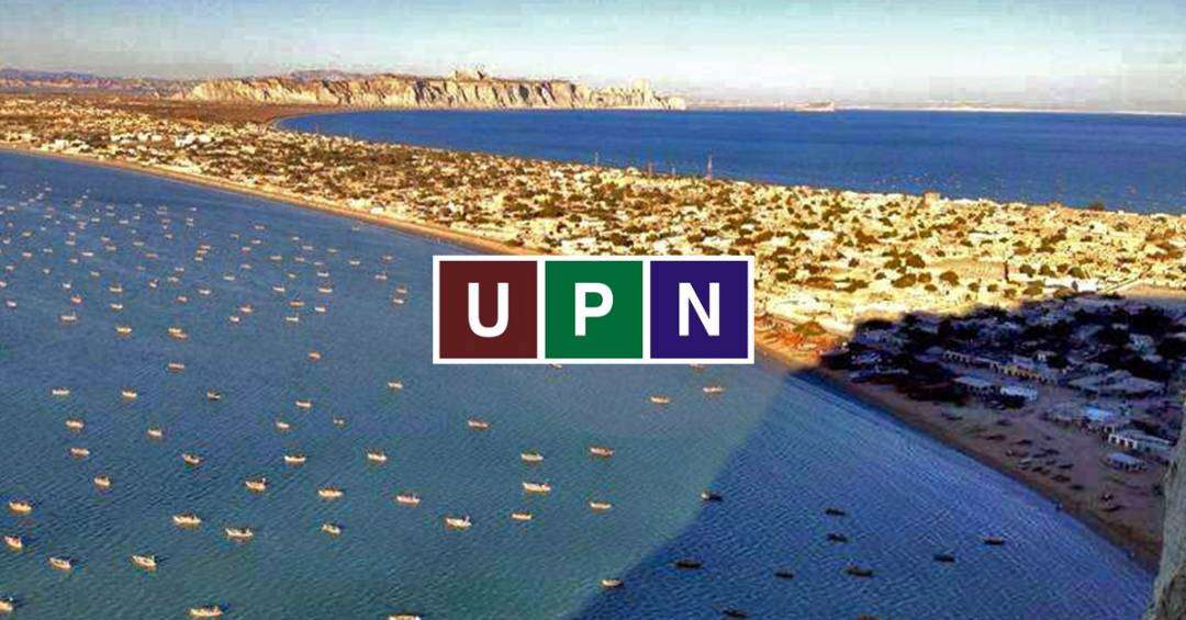 1 Kanal Plot File For Sale in Gwadar Golf City