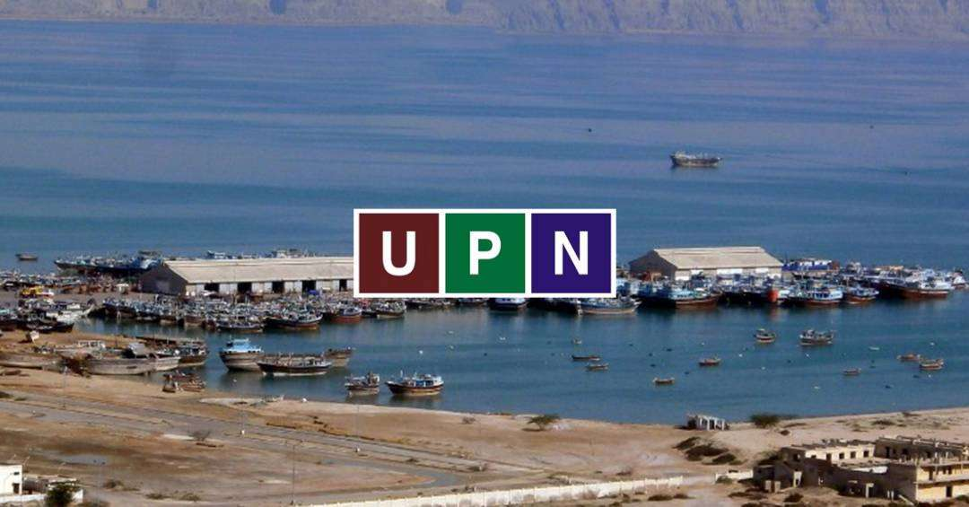 8 Marla Plot File For Sale in Golf City Gwadar