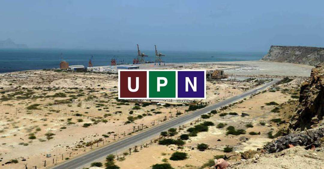 2 Kanal Plot File For Sale in Gwadar Golf City