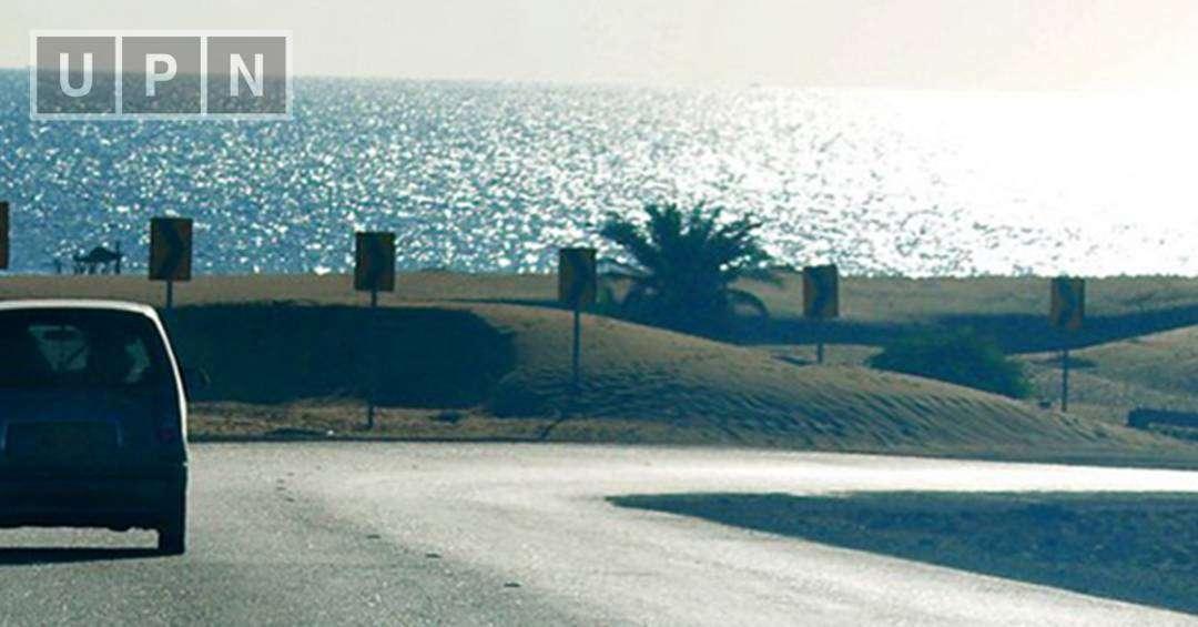 2 Kanal Plot For Sale in Gwadar Golf City