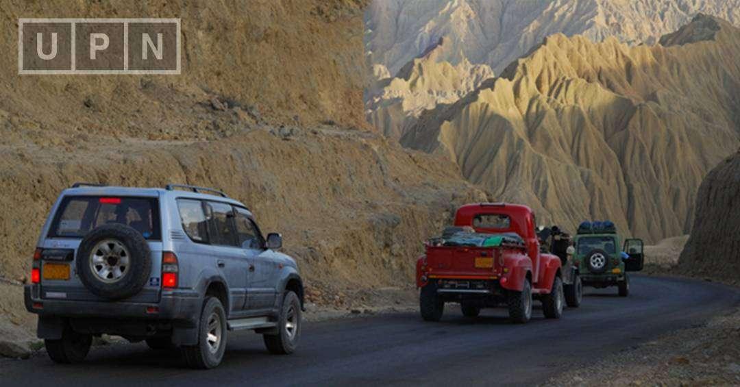4 Marla Commercial Plot In Gwadar Golf City On Easy Installments