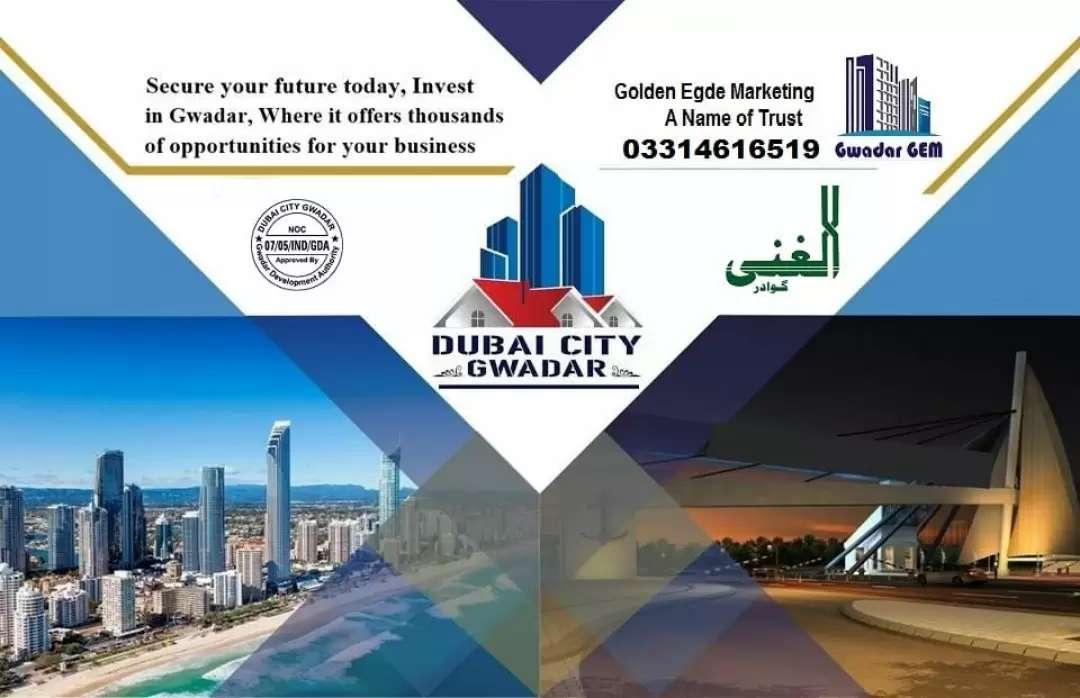 Dubai City Gwadar