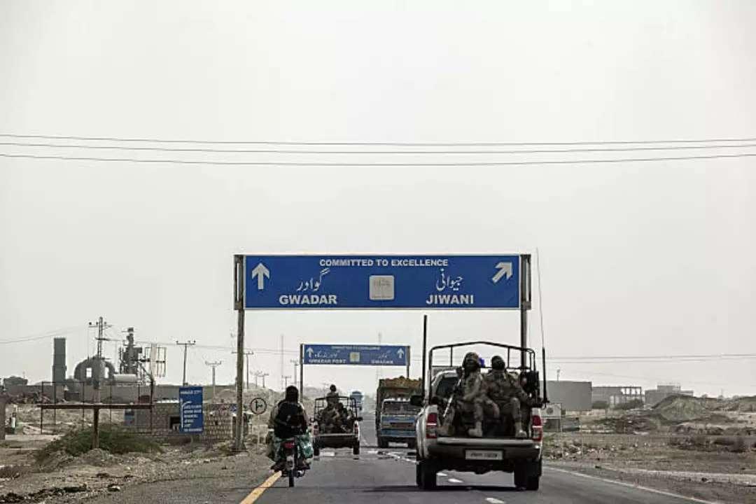 Gwadar City Land
