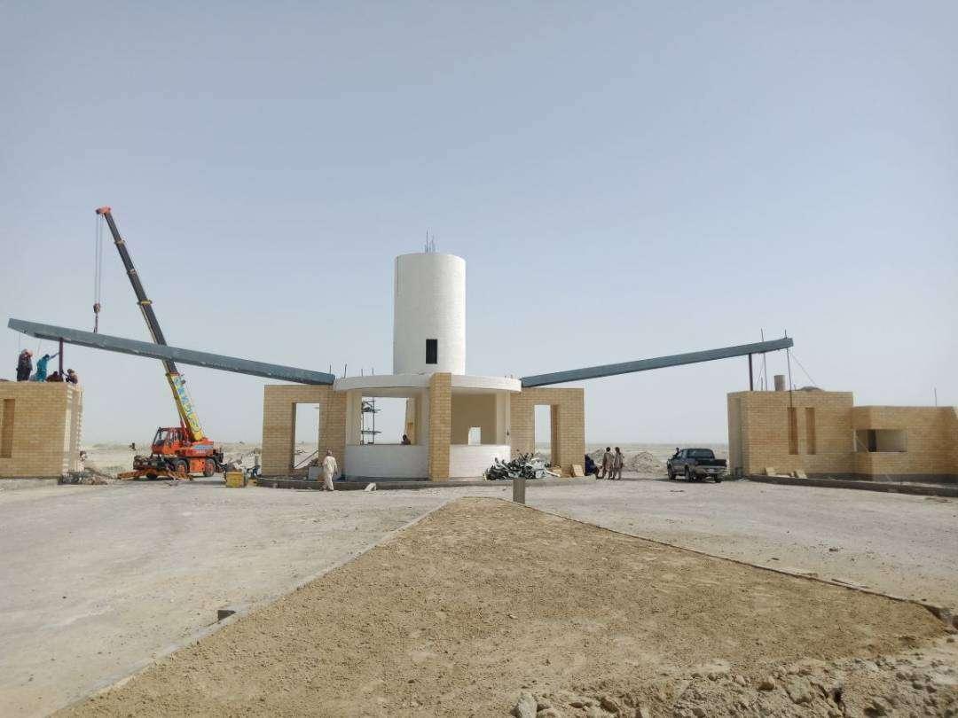 Buy 4 Marla Commercial Plot in Gwadar Golf City