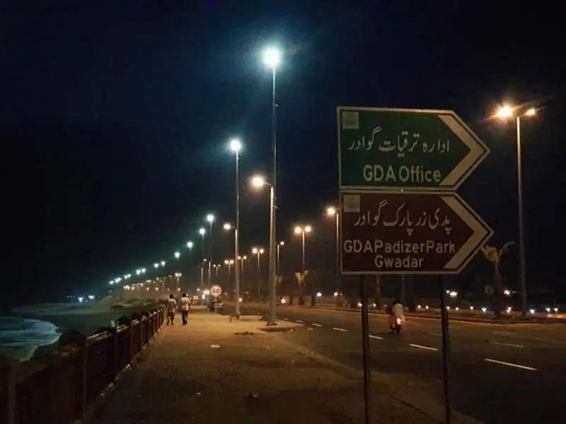 Maanber Govt Housing Scheme Gwadar